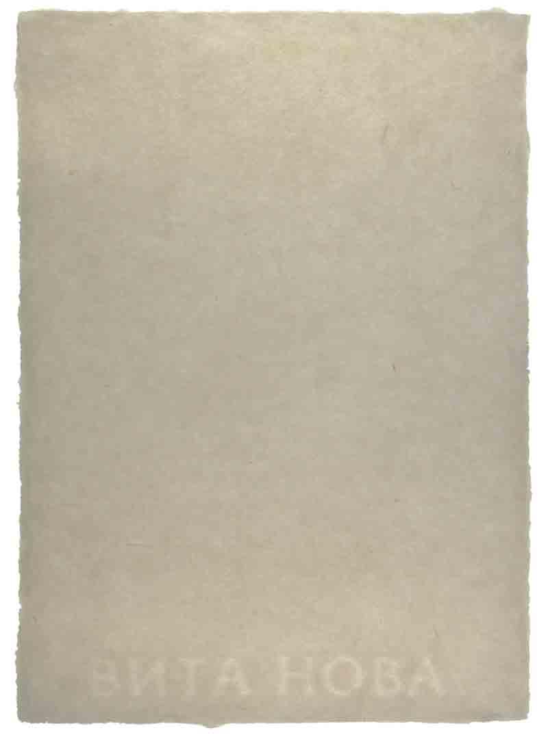 бумага с водянным знаком